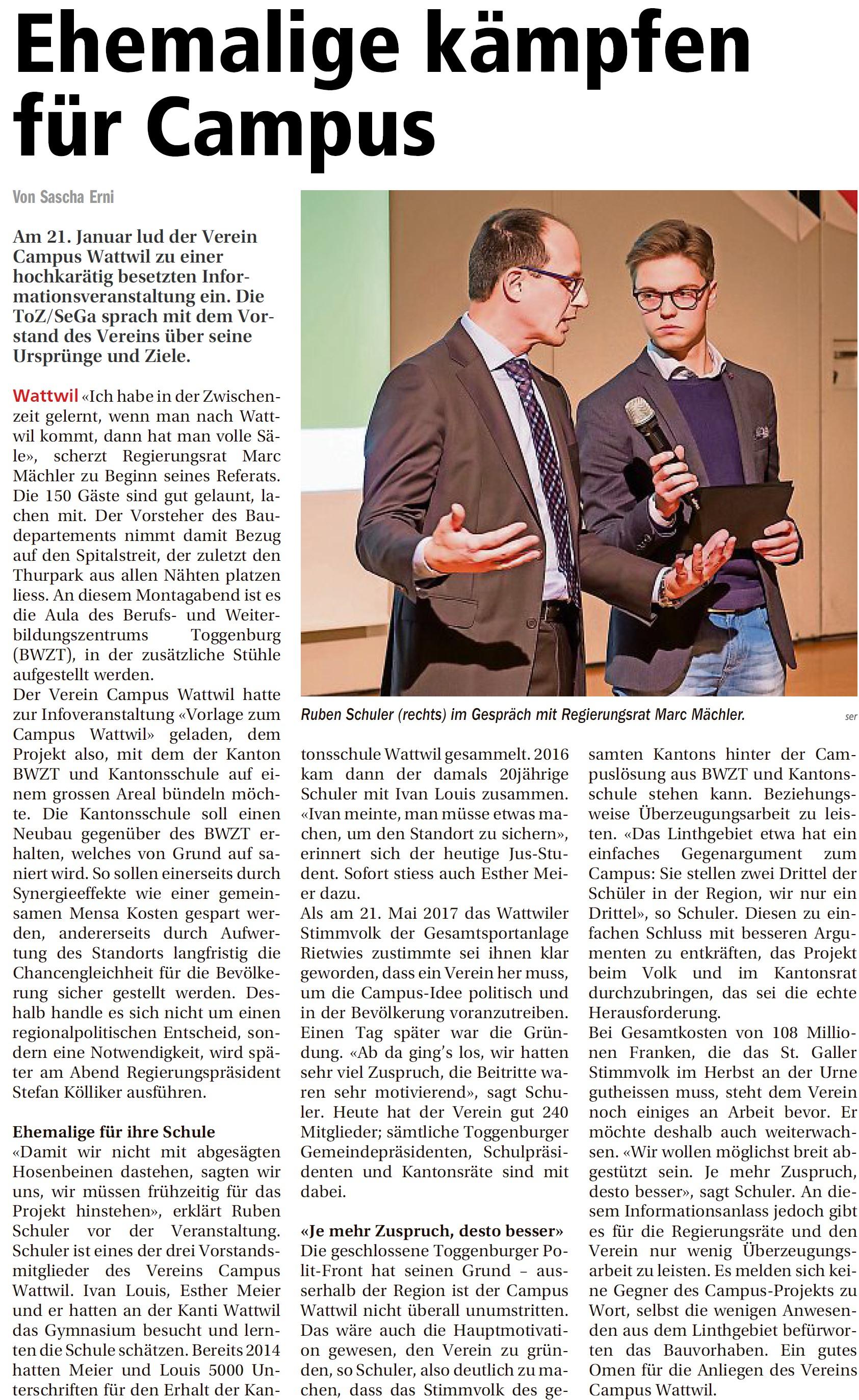 Volles Engagement für den «Campus Wattwil» (Mittwoch, 30.01.2019)